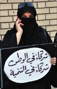 سعوديات أمام مركز انتخابي في مكة المكرمة في الدورة السابقة
